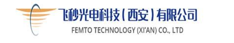Femto Technology (Xi'an) Co., Ltd.
