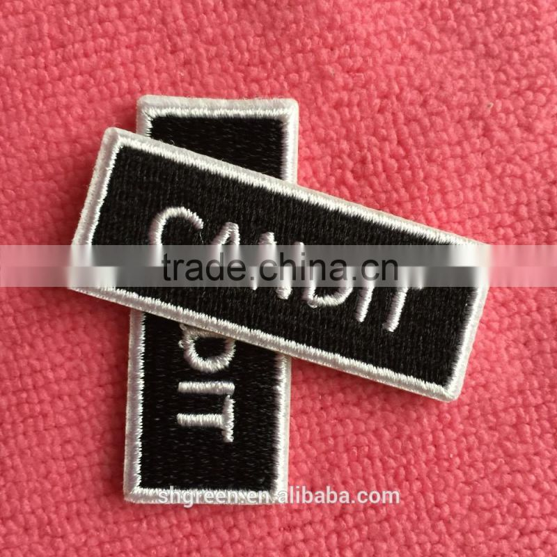 merrow border embroidery badge with adhesive backing,twill
