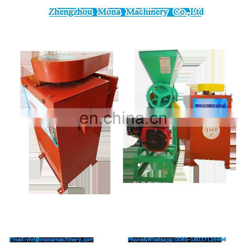 500kg/h fresh coffee mucilage remover machine,fresh coffee sheller