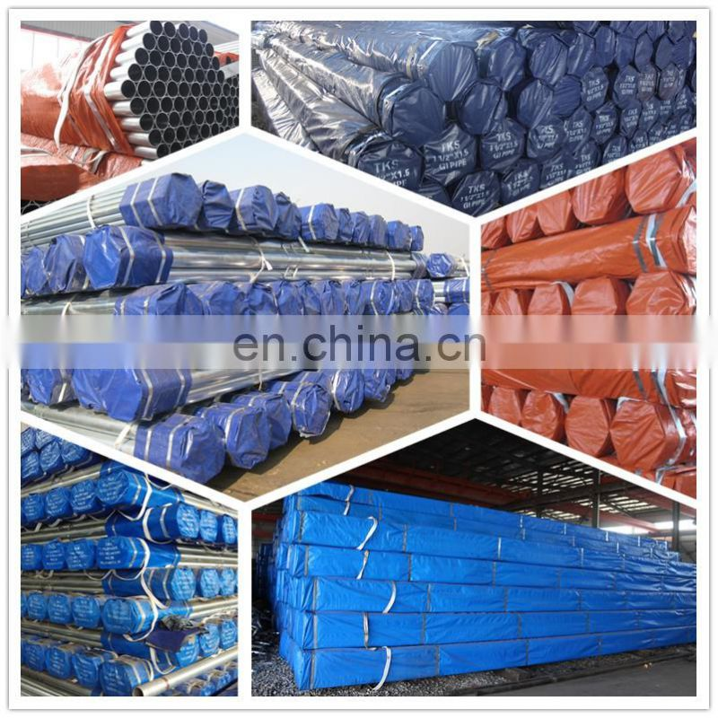 1 inch to 5 inch tube 3pe steel bs1139 thickness of scaffolding pipe with high quality