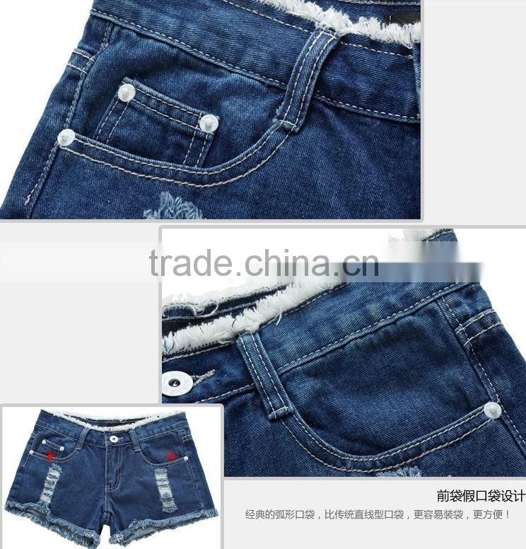 Ms. Slim denim shorts female summer hot pants waist tide hole loose big yards jeans shorts sexy tight shorts women tight jeans s
