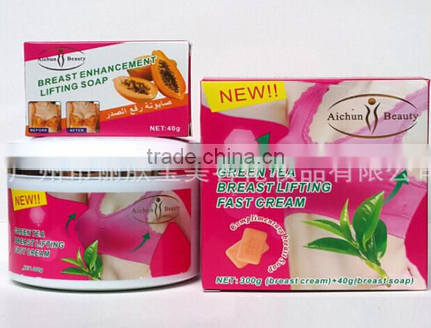 Aichun beauty 300g snail remove stretch marks scar removal cream + 40g slimming fat buring soap