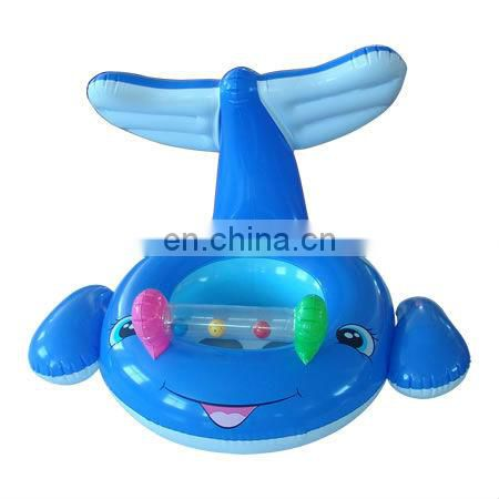 Inflatable Baby Boat Seat
