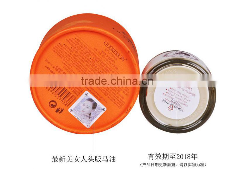 9.complex horse oil scar removal cream stretch marks best anti-acne offering OEM/ODM service