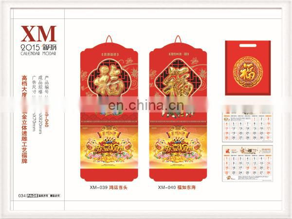 2016 new year paper custom hijri and gregorian computer century calendar