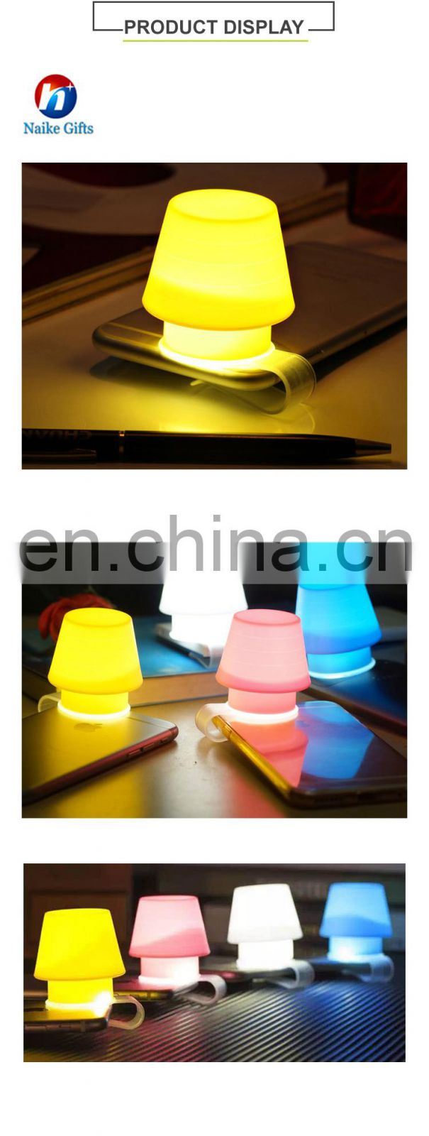 Mobile Phone Lamp Flash Lampshade With Silicone