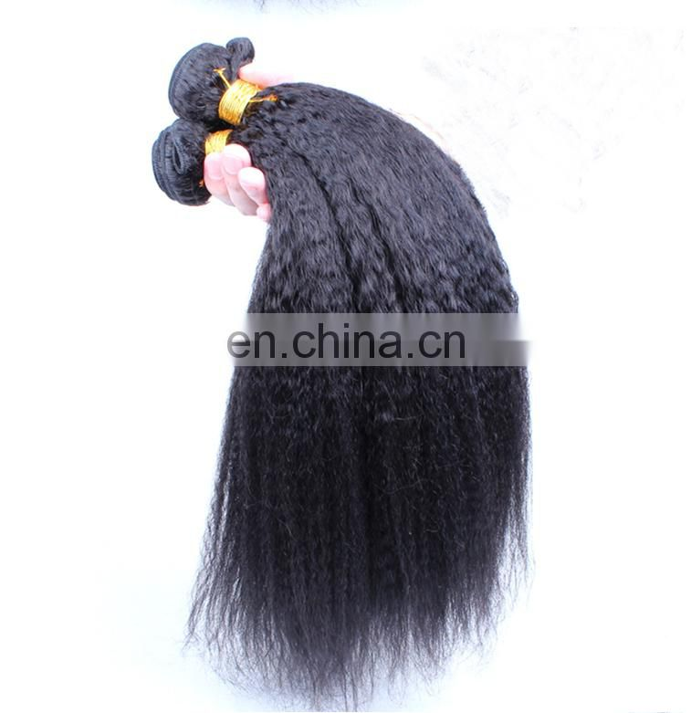 Faceworld hair not tangle&shedding Virgin Mongolian straight Hair Bundles Pure