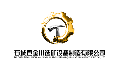 ShiChengXian JinChuan Mineral Equipment Manufacturing Co.,Ltd