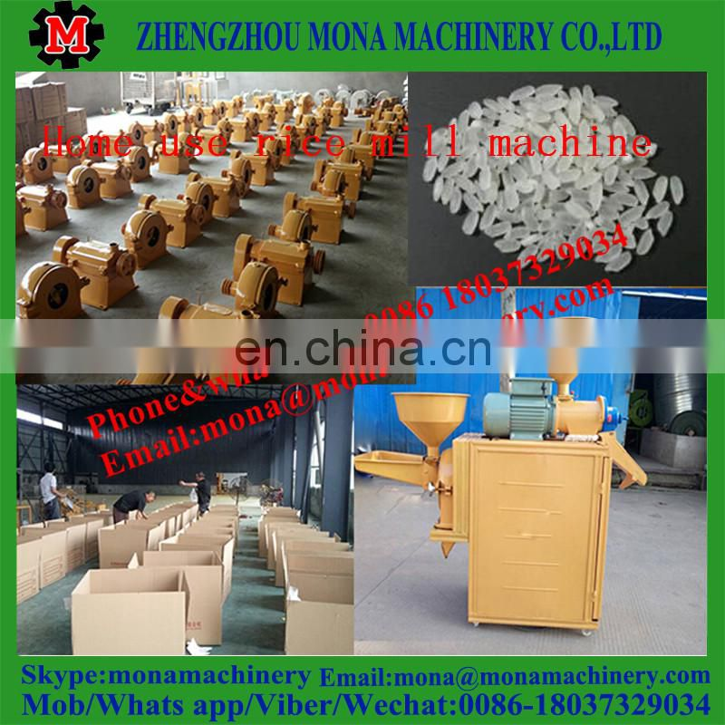 rice husk machine/rice sheller/rice mill machinery price