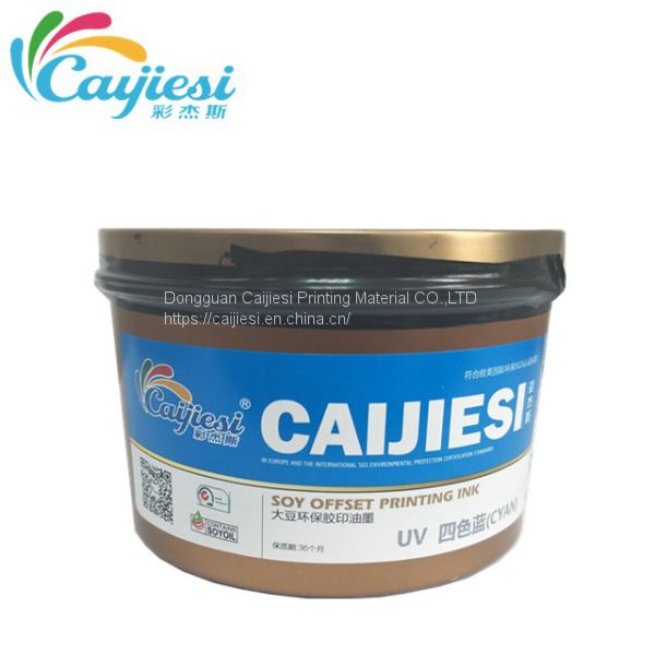 CJS bright and fast drying uv offset printing ink Image