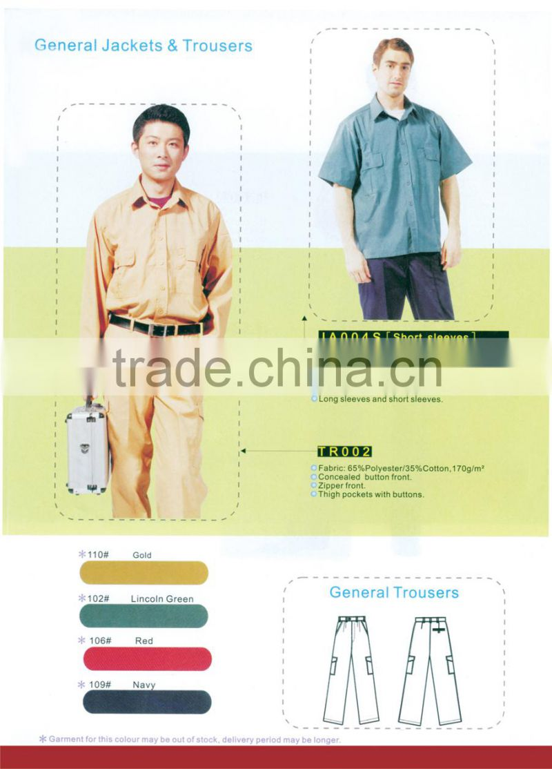cheap autumn jacket winter working clothing workwear china supplier