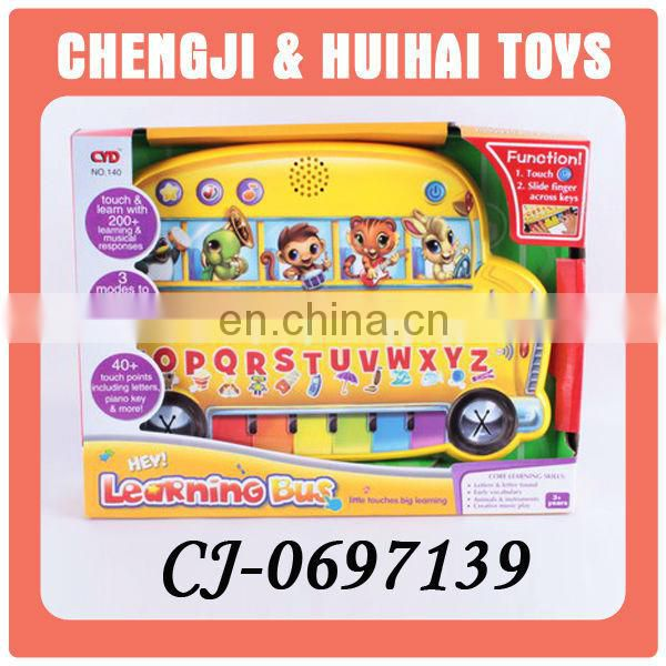 princess learning set wholesale stationery for kids