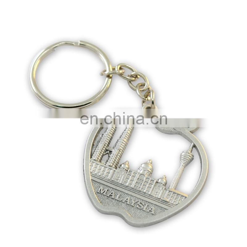 Custom apple shape metal keychains for sale