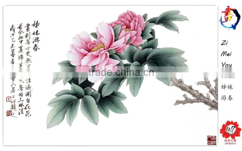 Famous Paintings of Peony Flower Blossom From China For house Decor