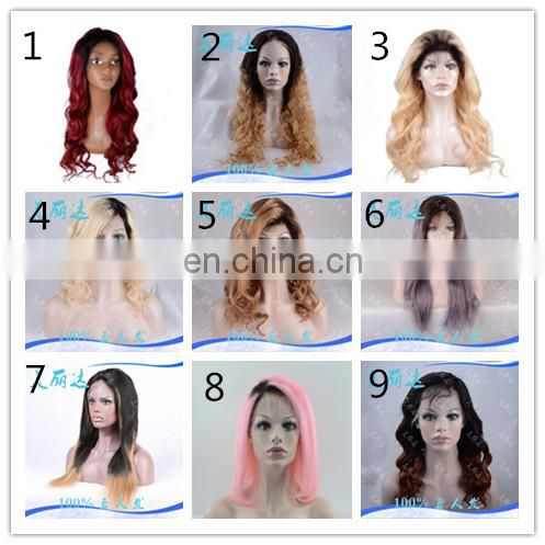 natural color free lace wig samples yaki human hair wig long remy hair full swiss lace wigs
