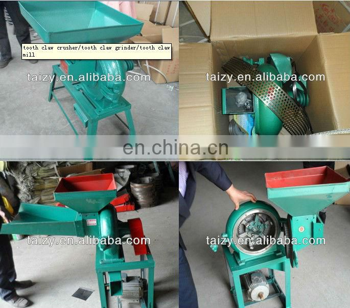 amaranth grain mill_bean crusher_soya bean grinder_multi-function tooth claw crusher