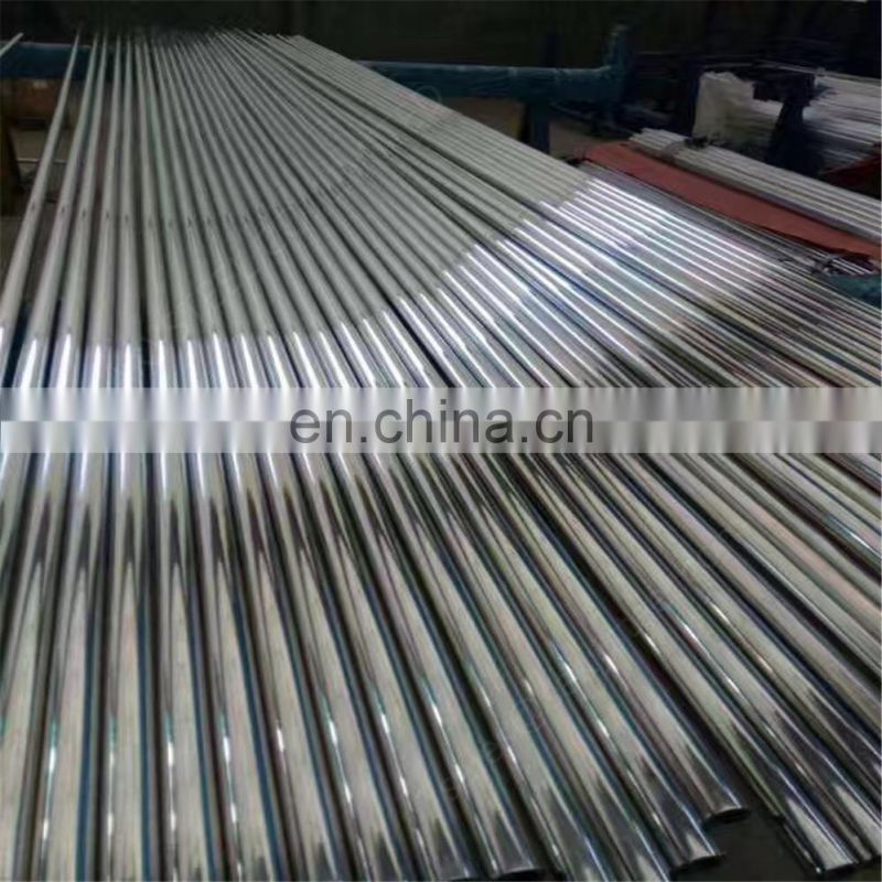 AISI 309S 1.4833 seamless stainless steel tube