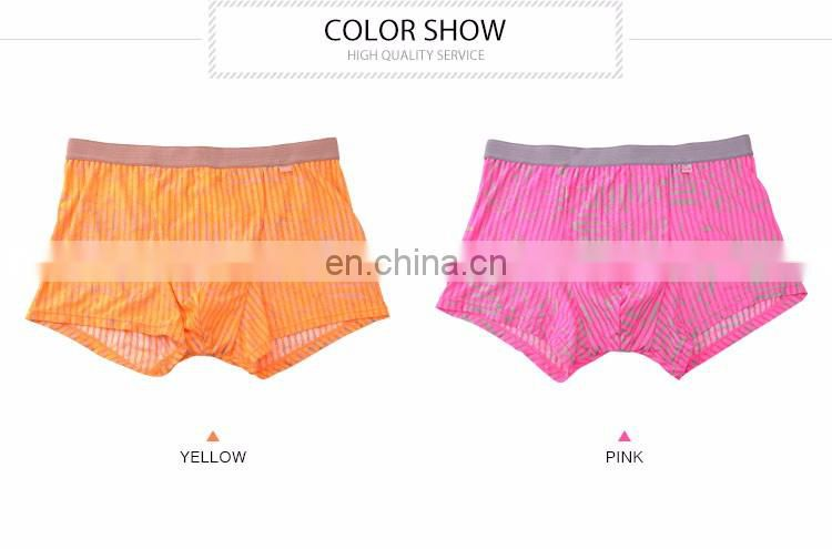 Custom Make Private Label Basic Men's Boxers And Underwear