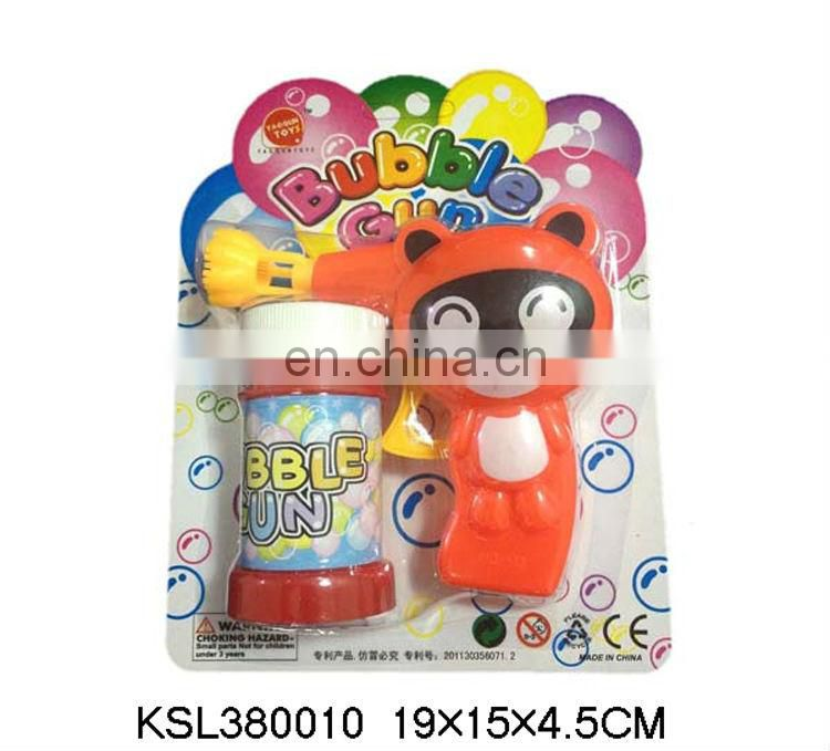 Summer toy cartoon style cartoon bubble gun toy