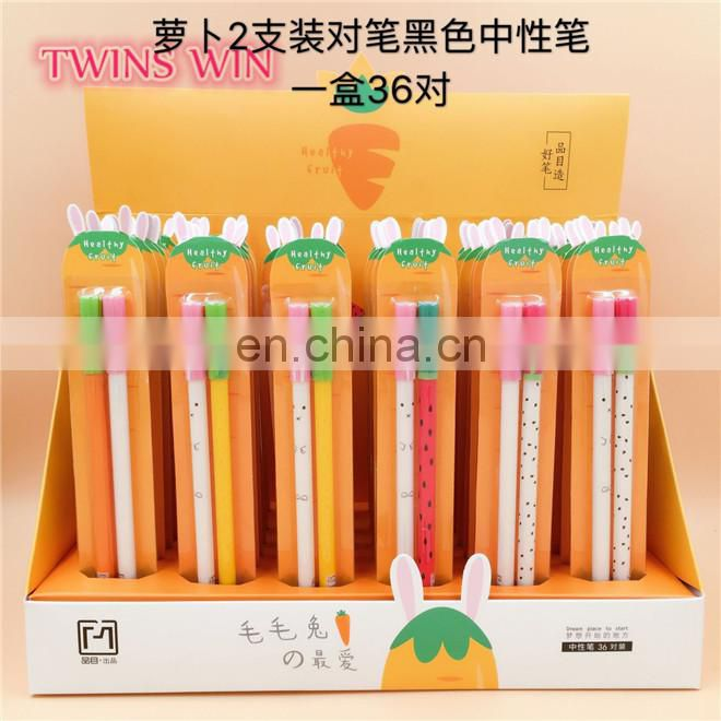 Amazon Hot sales Free Sample gifts stationery items promotional unique fruit design Multi color plastic gel pen with black ink
