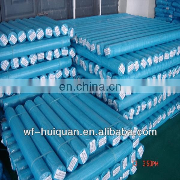Stock Lot of PE Tarpaulin From China