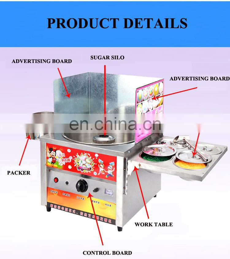 Top level good quality Fancy Cotton Candy Machine Flower Cotton Candy Maker with low price