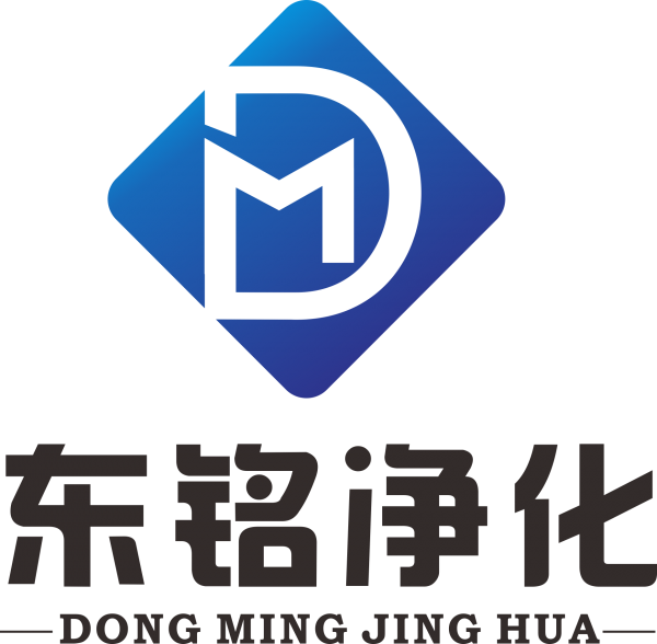 Shenzhen dongming purification technology co. LTD