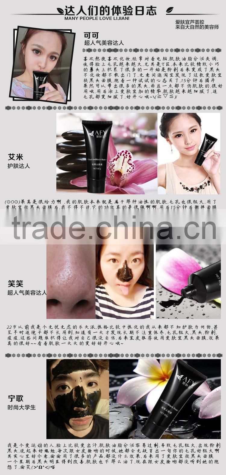 AFY facial black mask and nose mask Blackhead Remover Skin Cleaning