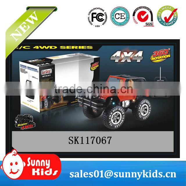 Best 6ch rc truck with high quality