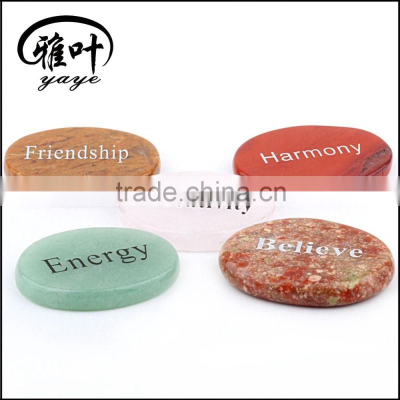 45x35x7mm Natural Semi-precious Stones with Creative Fridge Magnet for Fridge Decorations