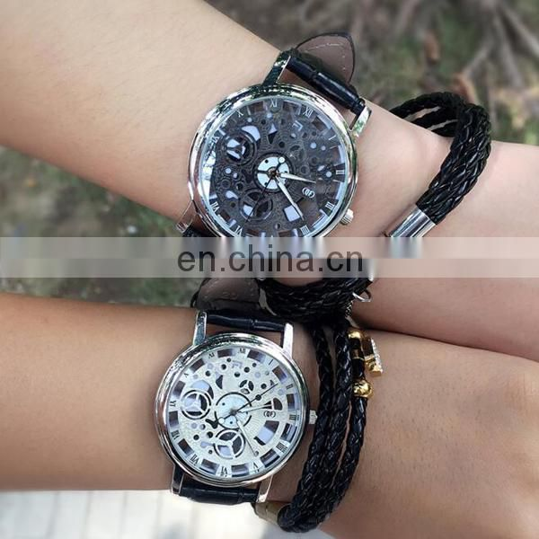 Wholesale alibaba stylish watch couple watch mens watch