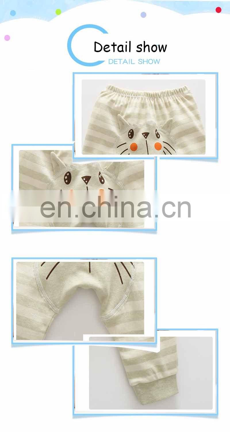 Elinfant baby printing washable PP pants