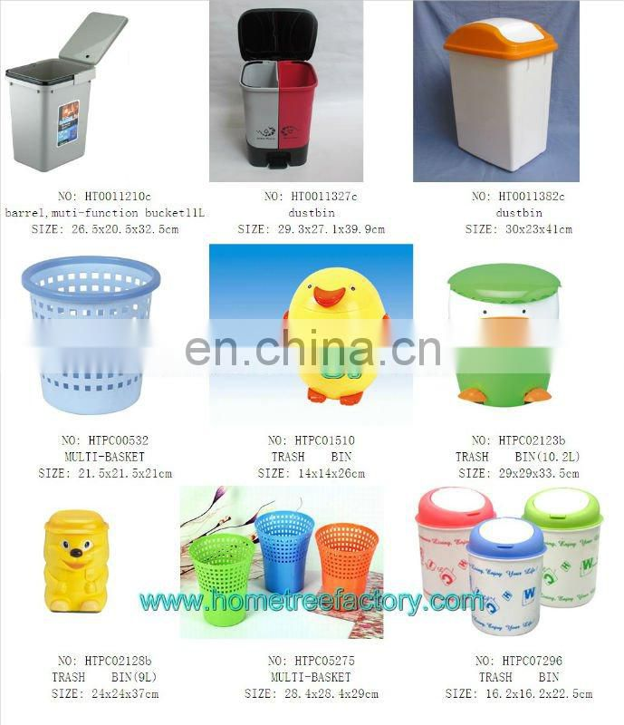 1000ml plastic strawberry shaped mini trash can