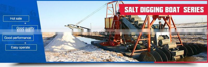 8 inches gold dredge for sale