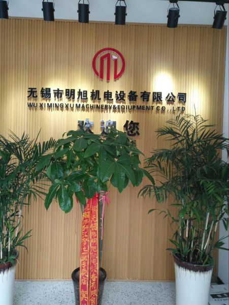 Wuxi Mingxu Mechanical and Electrical Equipment Co., Ltd.