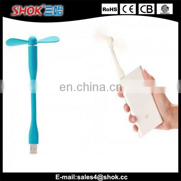 Hot selling new design Hot summer mini usb fan with strong wind