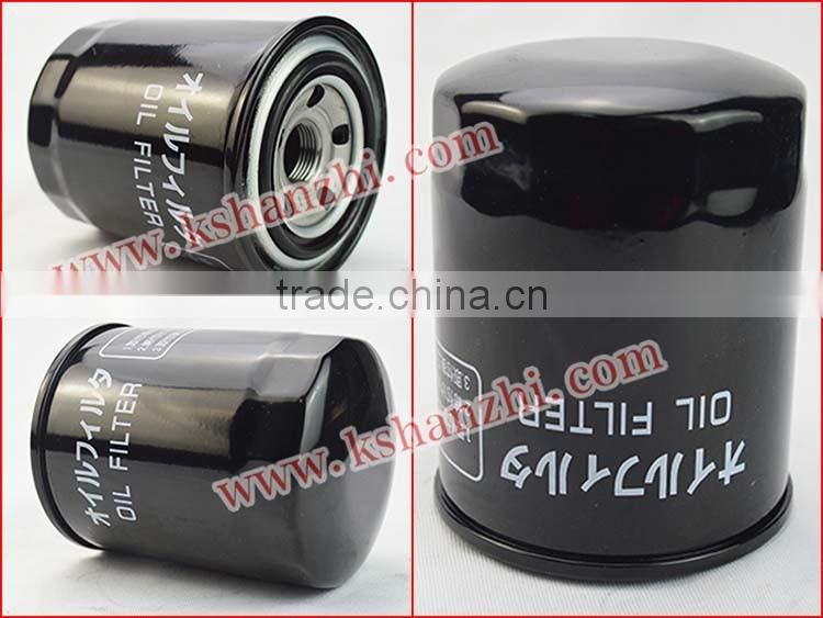 Forklift parts 4D94E/4TNE98 119005-35151 oil filter of New Products
