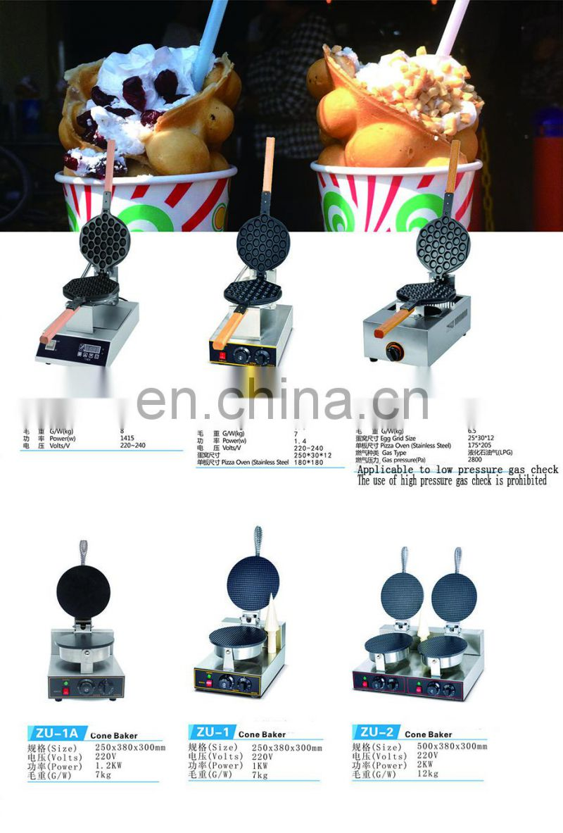 Electric HK QQ Egg Machine Electric HK Egg Cake Oven Egg Cake Waffle Maker
