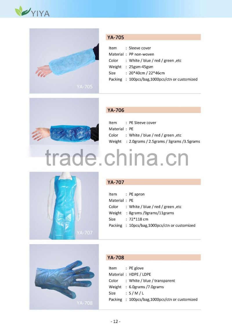 HUBEI XIANTAO YI-YA protective orange color long arm stretched pe gloves