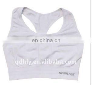 seamless sports bra as seen on tv