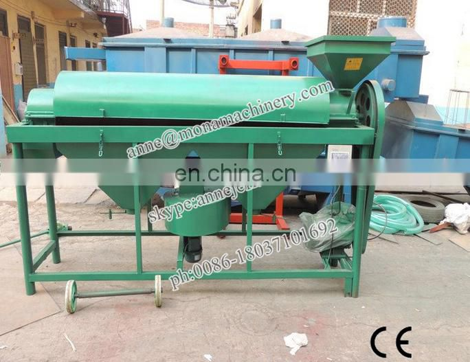 Grain bean polisher polishing machine for pulses