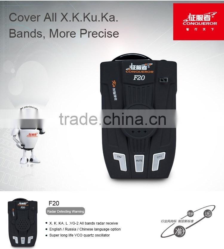 Conqueror F20 Radar Detector of Radar Detector from China