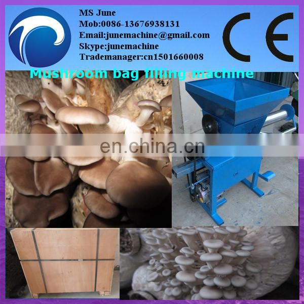 China most popular Mushroom Growing Bag filling Machine