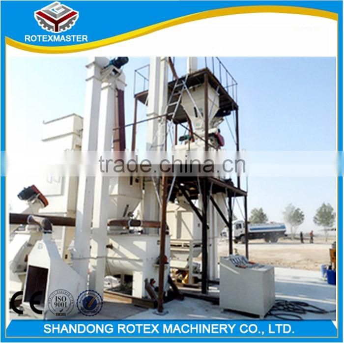 widely usedFeed Mixer/feed Machine Used To Mixing Raw Materials