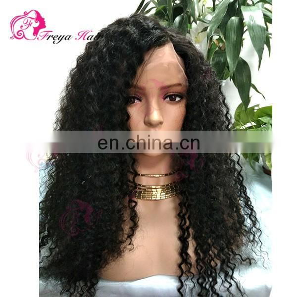 Freya Hair china hair factory afro curly side part preplucked full lace frontal wig