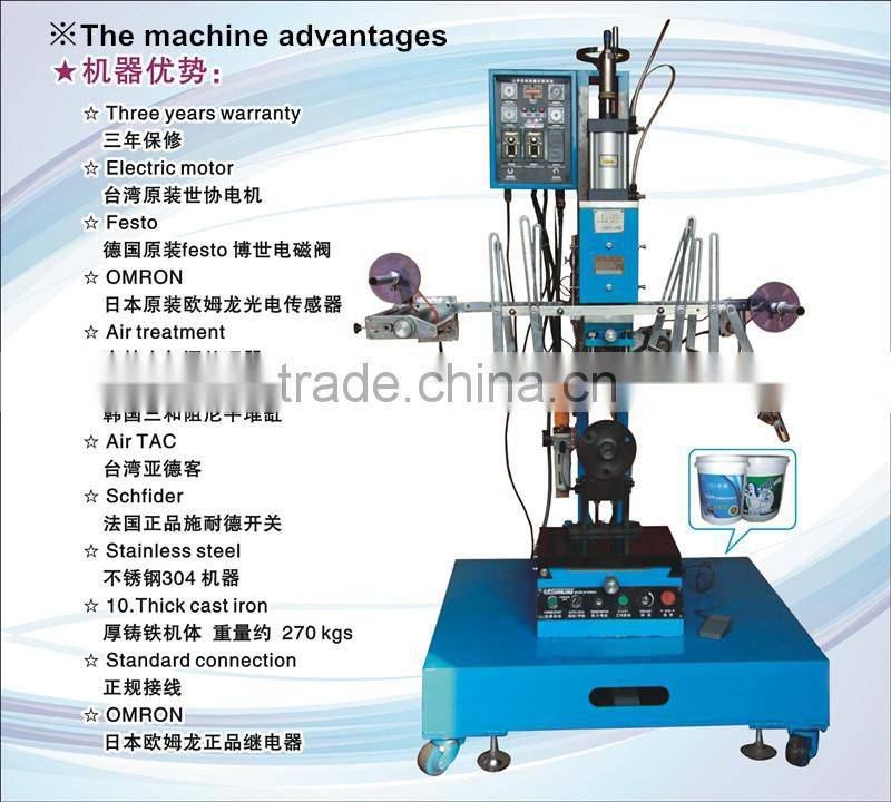 2015 Newest Heat Transfer Label Printing Machine for Plastic Products of China Manufacture