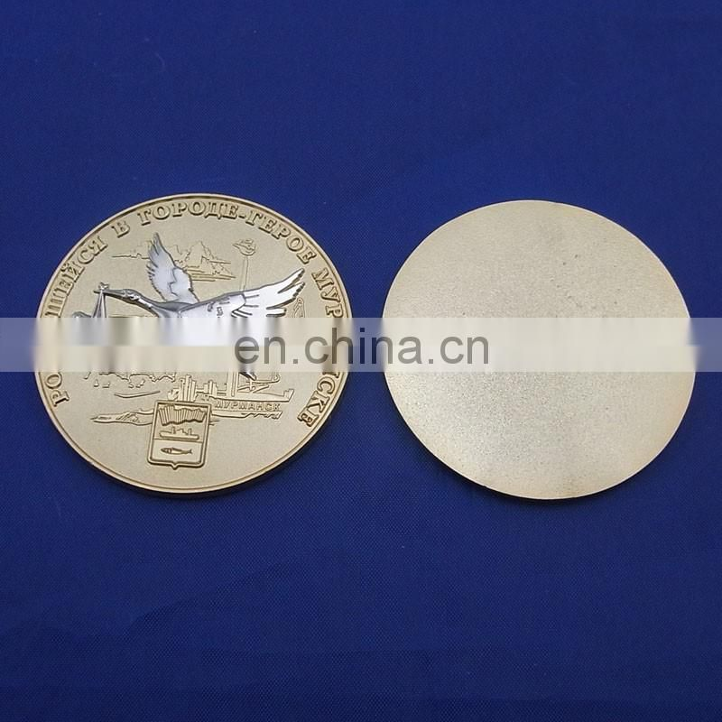 Shinning Silver Coop Baseball Game 3D Metal Coin
