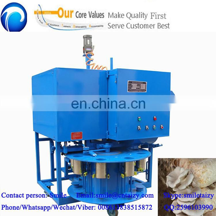 factory direct selling big sale mushroom bag filling machine prices Image