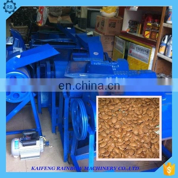 Widely Used Hot Sale Walnut Peeler Machine Almond Shell Separating Machines/almond Shell And Kernel Separator