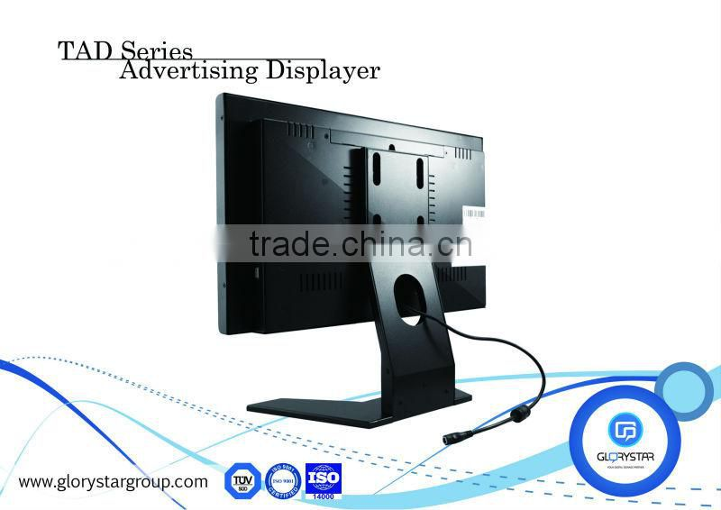 17inch elevator advertising screen advertising display monitor lcd advertising tv screens